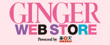 GINGER WEB STORE