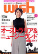 wish VoL.3 AUTUMN~WINTER 2000